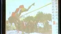 《友爱残疾人》优质课2-2(北师大版品德与社会三上,天津市塘沽区桂林路小学:魏建芳)