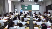 《Unit 3It's too expensive!》优质课3-1(北师大版英语四上,成都外国语学校附小:钟灵滋)