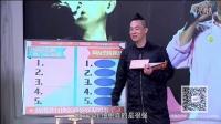 陈小春讲述古惑仔 郑伊健 十三妹 等友情岁月_2