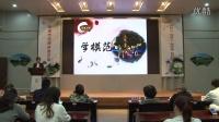 [道德讲堂总堂]文峰大世界2016