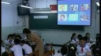 《在集体中成长》优质课3-2(北师大版品德与社会五下,天津市和平区中心小学:徐静)
