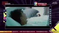 """韩庚出演的十大经典电影人物,怎一个""""服""""字了得?!"""