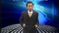刘景澜演讲:电话是最好的公关经理 (4)