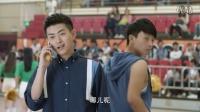 《微微一笑很倾城》10集 杨洋肖奈cut