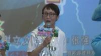 全娱乐早扒点 2016 9月 《麦兜·饭宝奇兵》北京首映 原作者麦家碧现身宣传 160909