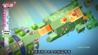 《谜途》手机游戏介绍