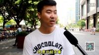 外国人是怎么区分中国人韩国人和日本人