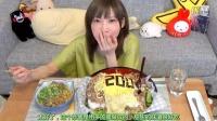 【吃货木下】庆祝粉丝突破200万!老婆狂吃6kg牛肉米饭麻油奶子芝士鸡蛋葱花集体上线11568kca