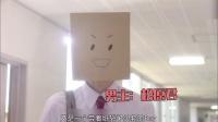 逼疯人的日本爱情戏 160911