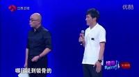 视频: 非诚勿扰 美女精彩的回答全部 有宋丹丹 郭德纲 点评 (88)