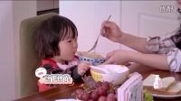 冉莹颖送小皓皓去幼儿园,直接被萌娃绕晕了。