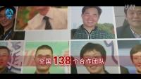 CELLFOOD中国传承10周年暨第6季赛粉国际文化节中国.孝感