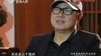 当老顽童启封月光宝盒 刘镇伟专访(上) 160910