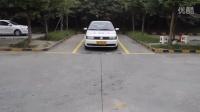倒车入库技模拟软件坡道定点停车三条线什么意思曲线行驶技巧2013