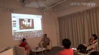 廖逸君, Pixy Liao, Conversation with Leo Xu 《2》, 上海K11, 2016
