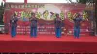 四个美女夸韦家巷演唱【百姓大舞台唱响沂蒙山】韦家巷老年公寓庆典仪式