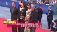 《消失的女人》威尼斯擒金狮 最佳导演出双黄蛋赵薇颁奖 160911