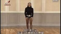 斯拉维克拉丁舞教学恰恰舞专辑【中文字幕】_标清_标清