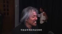 第73届威尼斯电影节金狮得主感言 菲律宾导演拉夫·达滋:电影是我的信仰 160911
