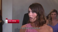 欧美:第73届威尼斯电影节闭幕 评委专访称享受评片 赞金狮赢家《离去的女人》