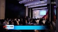 金融创新 资管时代--AHF第九届国际酒店投资峰会在京召开.
