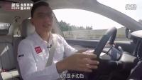 东风风神A60完整版 新车评网_萝卜报告 新浪汽车 汽车之家 Y车评