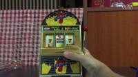 yoyo玩具介绍之老虎机存钱罐