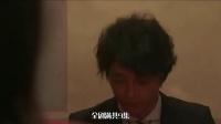 《微微一笑》郑爽吻戏全程闭嘴 俄剧逆天一女恋三男 36