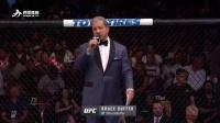 UFC0911主赛第三场庞克VS高尔全场视频