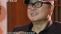 当老顽童启封月光宝盒 刘镇伟专访(下) 160911