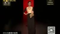时尚中国 160911