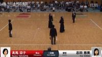 Ryoko TAKAUMA -eM Emi SHIDA - 55th All Japan Women KENDO Championship