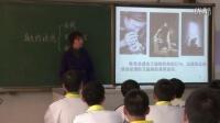 人教版初中思想品德七上《身边的诱惑》天津徐国春