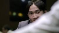 """原创搞笑视频:赌债肉偿吓尿""""周星驰"""""""