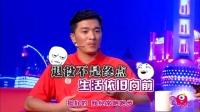 羽毛球运动员凌单做客章鱼秀12【章鱼大暴炸】