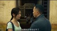 一个人的武林_甄子丹 王宝强 电影高清