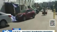 广东吴川:知名月饼厂家涉嫌收购私宰肉做原料 21点新闻夜线 20160912