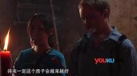 搞笑节目视频:跨国男子恋上清代古宅
