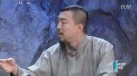 喜剧总动员 2016【算命先生】喜剧总动员 浙江卫视喜剧者联盟小品搞笑大全