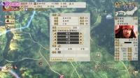 信长之野望战国立志传.大阪之阵.真田幸村逆袭解说13-第一战略目标达成