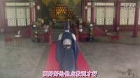 云画的月光 08集预告片(中字)朴宝剑 金裕贞 郑振永