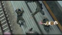明知山有釜偏向釜山行 倾力打造亚洲虐心第一丧尸片 35
