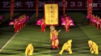 子洲秧歌迎中华人民共和国第十一届艺术节    曹钦华 作品
