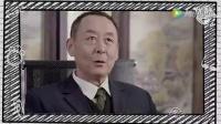 傻根进城 片段视频02 - 腾讯视频_1