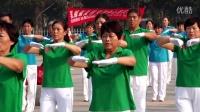 000菏泽市大众健身运动交流指导中心第二届交流展演