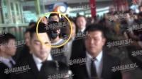 搞笑视频笑死人:杨洋机场包裹严实众壮汉护驾