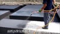 聚合物防水涂料喷涂