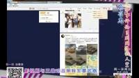 张召忠 从军事评论员到网络红人(下) 160913
