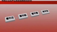 马云  徐大地 演讲《传统行业为什么败得很惨》