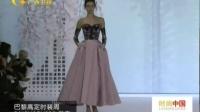 时尚中国 160913
